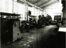 Mechanical workshop – photograph taken 1970s